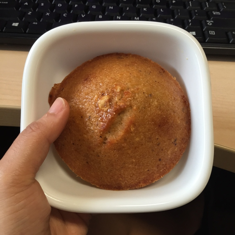 A Hazelnut Financier - that I got for free! Because I have one of those faces... Actual price SGD4.50 (I think?)