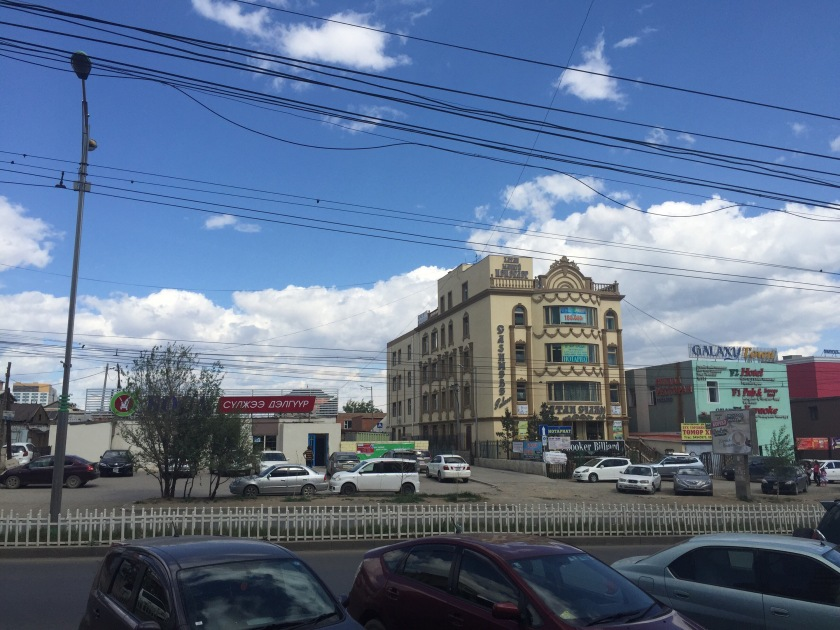 Downtown Ulanbaatar